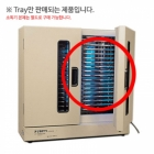 UV Sterilizer Economic 전용Tray