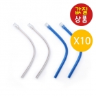 [10개묶음] Suction Tip K