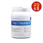 Tray Cleaner-K
