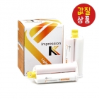 Impression-K Light Body