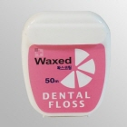 Dental Floss Waxed